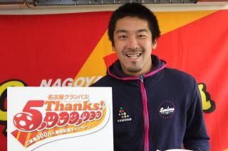 100512yoshinari_curryandlogo2.jpg