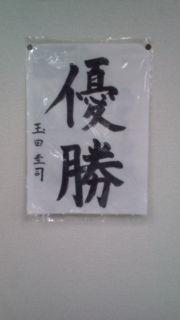 20101121170158.jpg