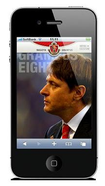 coach_portrait.JPG